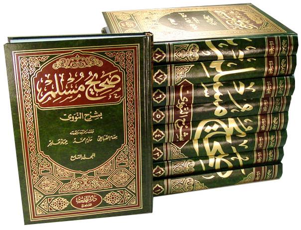 هدايا من مسجد الكوفة