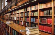 براءة الذمة من الكتب